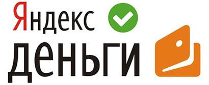 Идентификация пользователя Яндекс Деньги