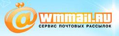 Wmmail - сайт типа Seosprint