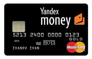 Привязка банковской карты