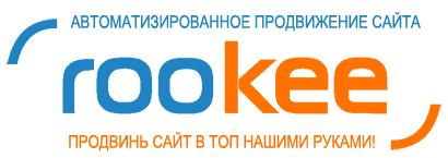 Сервис автоматизированного продвижения Rookee