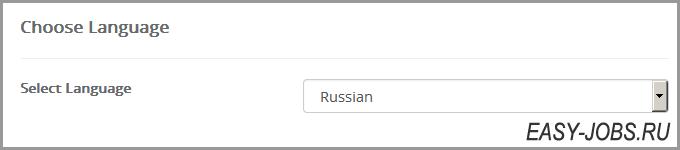 Choose Language Wordpress Регру