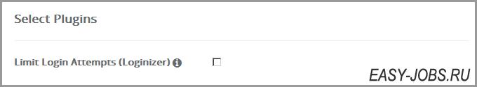 Select Plugins Wordpress Регру